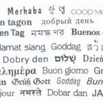 mehrsprachiche Begrüßungsworte
